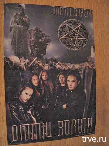 Dimmu borgir and Children of Bodom on one poster