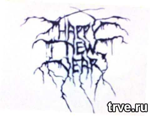 metal new year